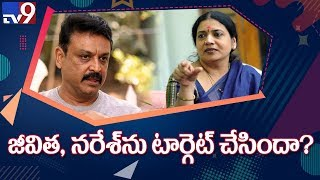 MAA row: Jeevitha writes letter to disciplinary panel agai..