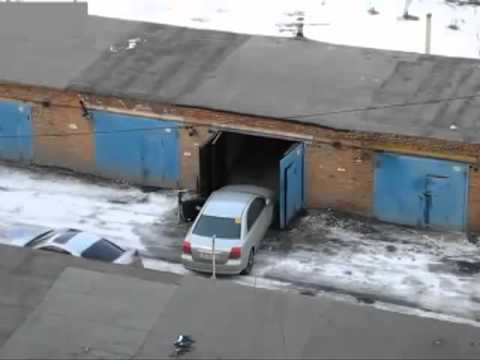 Еве само да се паркирам
