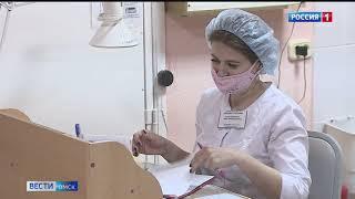 Омские больницы и поликлиники в праздничные дни работают в штатном режиме