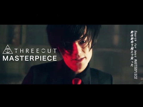 THREEOUT - MASTERPIECE (OFFICIAL VIDEO)