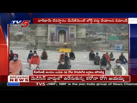 Kedarnath priests protest continues for third day