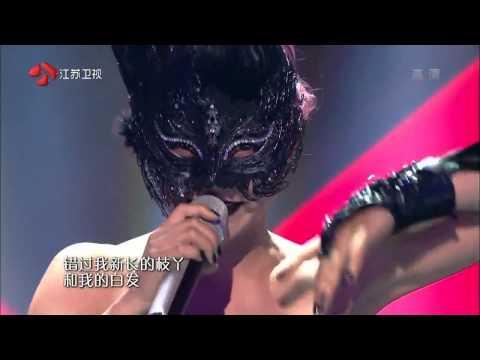 黑天鵝《千年之戀》— 江蘇衛視 蒙面歌王20150726