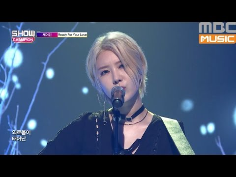 (ShowChampion EP.197) J-Min - Ready For Your Love