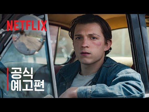 The Devil Does Not Disappear, Tom Holland starring Robert Pattinson | Official Trailer | Netflix movies
