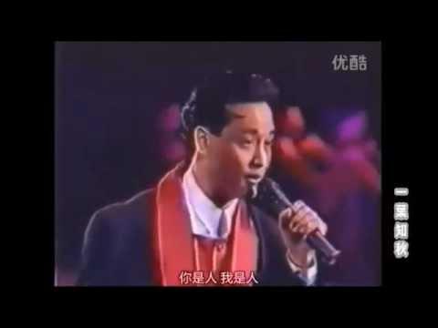张国荣 偏心(MV)