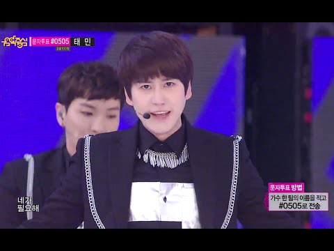 Super Junior - MAMACITA, 슈퍼주니어 - 아야야, Music Core 20140906