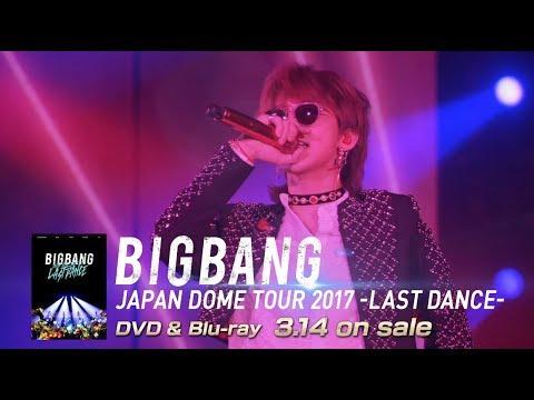 BIGBANG - HANDS UP (JAPAN DOME TOUR 2017 -LAST DANCE-)
