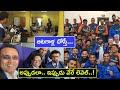 Team India ఒకప్పుడు గంభీరమైన వాతావరణం.. ఇప్పుడు ఆటగాళ్ల Dosthi వేరే లెవెల్! || Oneindia Telugu