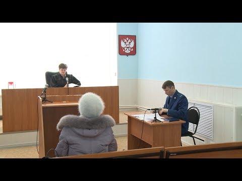 Кировской прокуратуре 87 лет