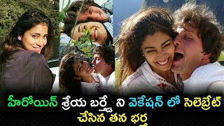 Tollywood actress Shriya Saran shares vacation pics with h..