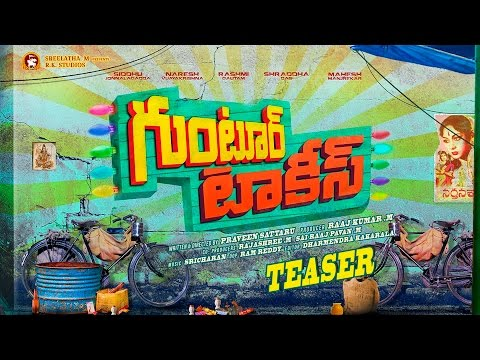 Guntur-Talkies-Movie-Teaser