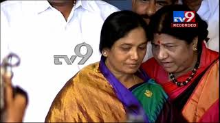 Paritala Sriram Wedding || AP Ministers, Venu Madhav at ce..