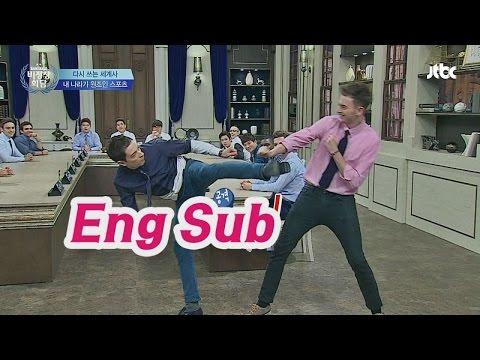 남한VS북한식 태권도 차이, 직접 알려주마! 드루와~ 비정상회담 60회