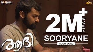 Aadhi Official Video Song | Sooryane | Pranav Mohanlal | Jeethu Joseph | Anil Johnson