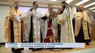 Adunarea Eparhiala a Episcopiei Ortodoxe Romane a Italiei