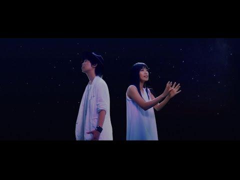 miwa 『夜空。feat. ハジ→』 Music Video