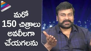 Chiranjeevi Speech | Sye Raa Narasimha Reddy First Look Motion Poster Launch
