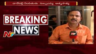 Handover to us, will slice culprit on Road: Dachepalli Vic..