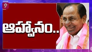 Telangana CM KCR to take dinner with Donal Trump at Rashtr..