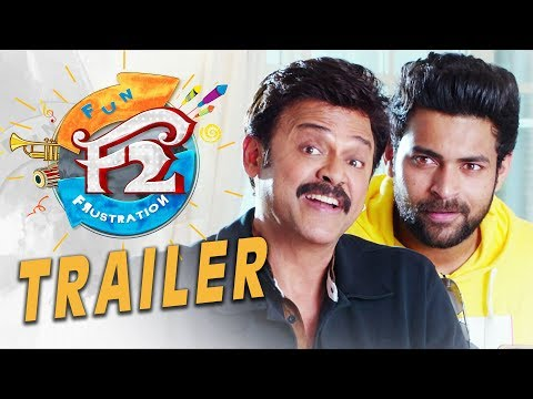 F2 Movie Official Trailer