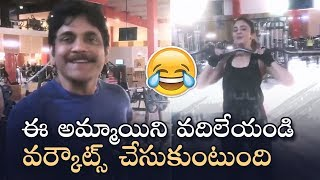 Nagarjuna Making Hilarious Fun With Rakul Preet@ Gym- Manm..