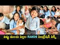 Watch: Manchu family Rakshabandhan moments