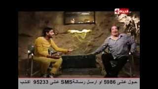 Ramez 3nkh Amon ,رامز عنخ آمون - عبدالله مشرف