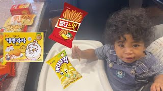 MY BABY TRIES KOREAN SNACKS FOR THE FIRST TIME