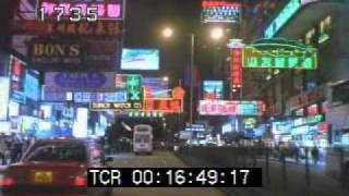 Hong Kong Neon