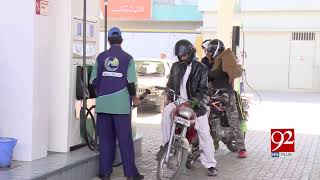 No petrol for motorcyclists without helmet  | 17 Nov 2018 | Headlines | 92NewsHD