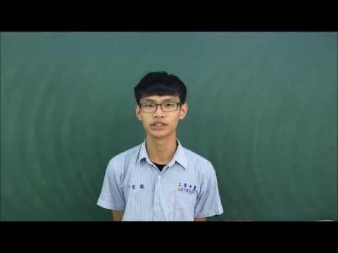 由一個從不被看好的學生到考上前三志願之路 魏宗閔