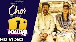 Chor – Amit Dhull Ft Sweta Chauhan Video HD