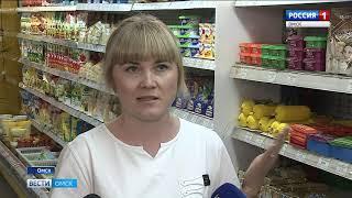 Натуральное молоко найти на полке магазина теперь должно быть проще