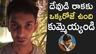 Music Director Anirudh's Selfie Video About Agnyaathavaasi..