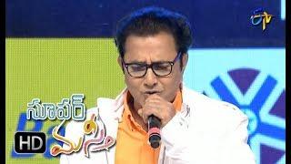 Okate Jananam Song   Vandemataram Srinivas Performance   Super Masti   Nizamabad   4th June 2017