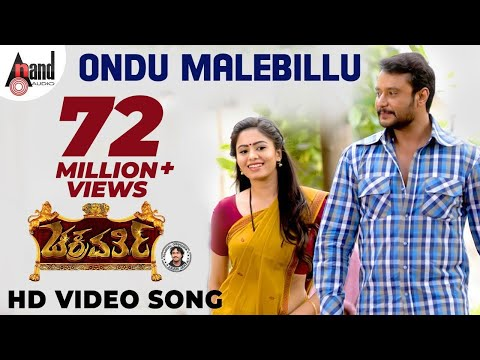 Chakravarthy | Ondu Malebillu | Darshan | Deepa Sannidhi | Kannda HD Video Song 2017 |