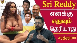 tamil news sri reddy complaint on vishal  sarathkumar reaction tamil news live live tamil redpix