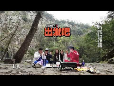 [HD] 150419 Jay Park, f(x)'s Victoria, Kim Jong Guk & Kangta - CCTV Ding Ge Long Dong Qiang Full EP