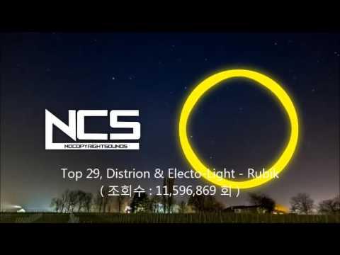 NCS 노래 조회수 top 30