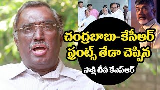 Sakhshi TV KSR on difference between Chandrababu and KCR f..