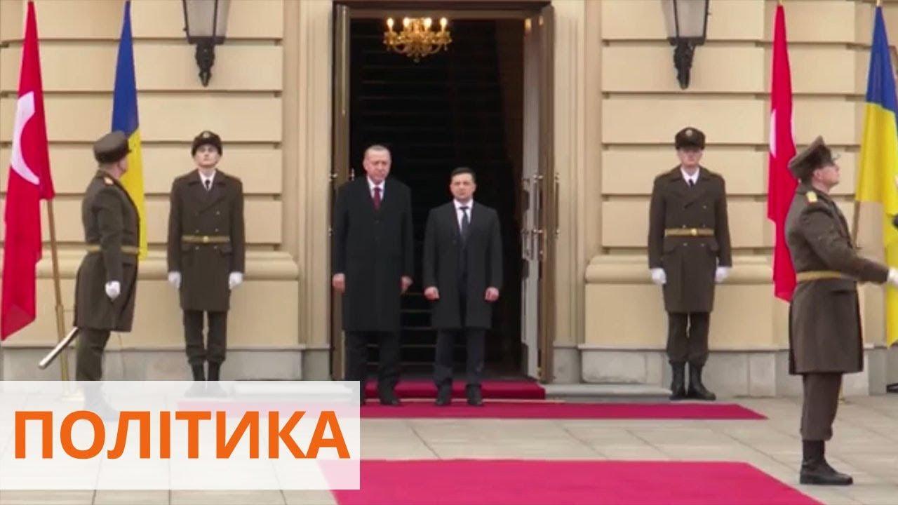 Встреча Зеленского с Эрдоганом в Киеве