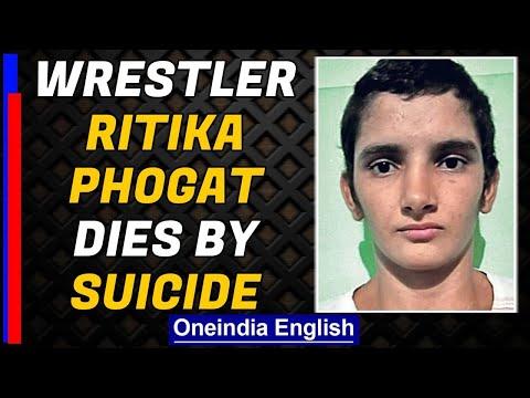 Wrestler Ritika Phogat, Geeta Phogat's cousin, commits suicide