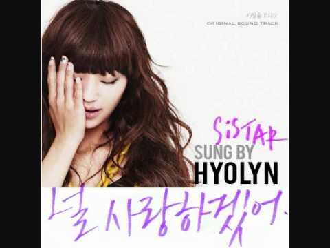 Hyorin (SISTAR) -  널 사랑하겠어 ( I Choose To Love You ) [ + MP3 Download Link ]