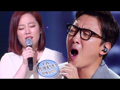 탁재훈·LA 황가네 부녀 웃음기 쫙 뺀 감성적 무대 '애련' 《Fantastic Duo》판타스틱 듀오 EP20
