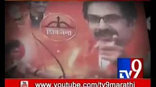 Shiv sena Dasara Melava 2018: शिवसेना उचलणार मराठी मुस्लिम मुद्दा ?-TV9