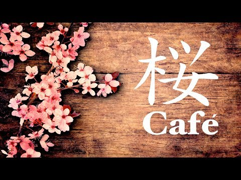 Jazz & Bossa Nova Music - Relaxing Cafe Music - Music For Relax, Work, Study