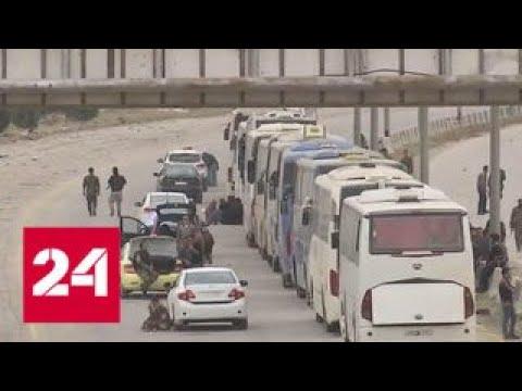 В сирийском Арбиле заработал новый пункт пропуска - Россия 24