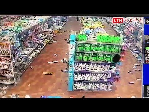 台東地震畫面曝光!成功震度5級 賣場物品散落一地