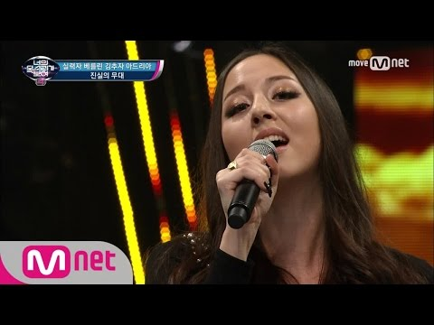 I Can See Your Voice 4 독일R&B! 베를린 김추자 '님은 먼 곳에' 170302 EP.1