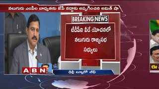 Four Rajya Sabha Members quit from TDP?..
